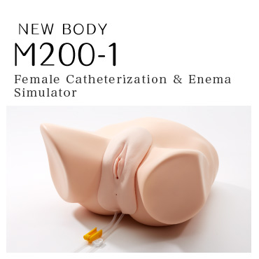 Best Medical Educational Simulator and Models MITAKA SUPPLY